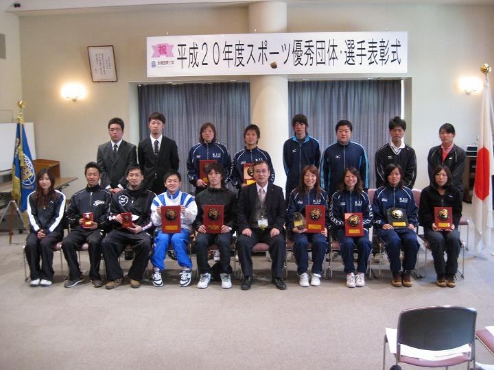 吉備国際大学サッカー部の主務日記